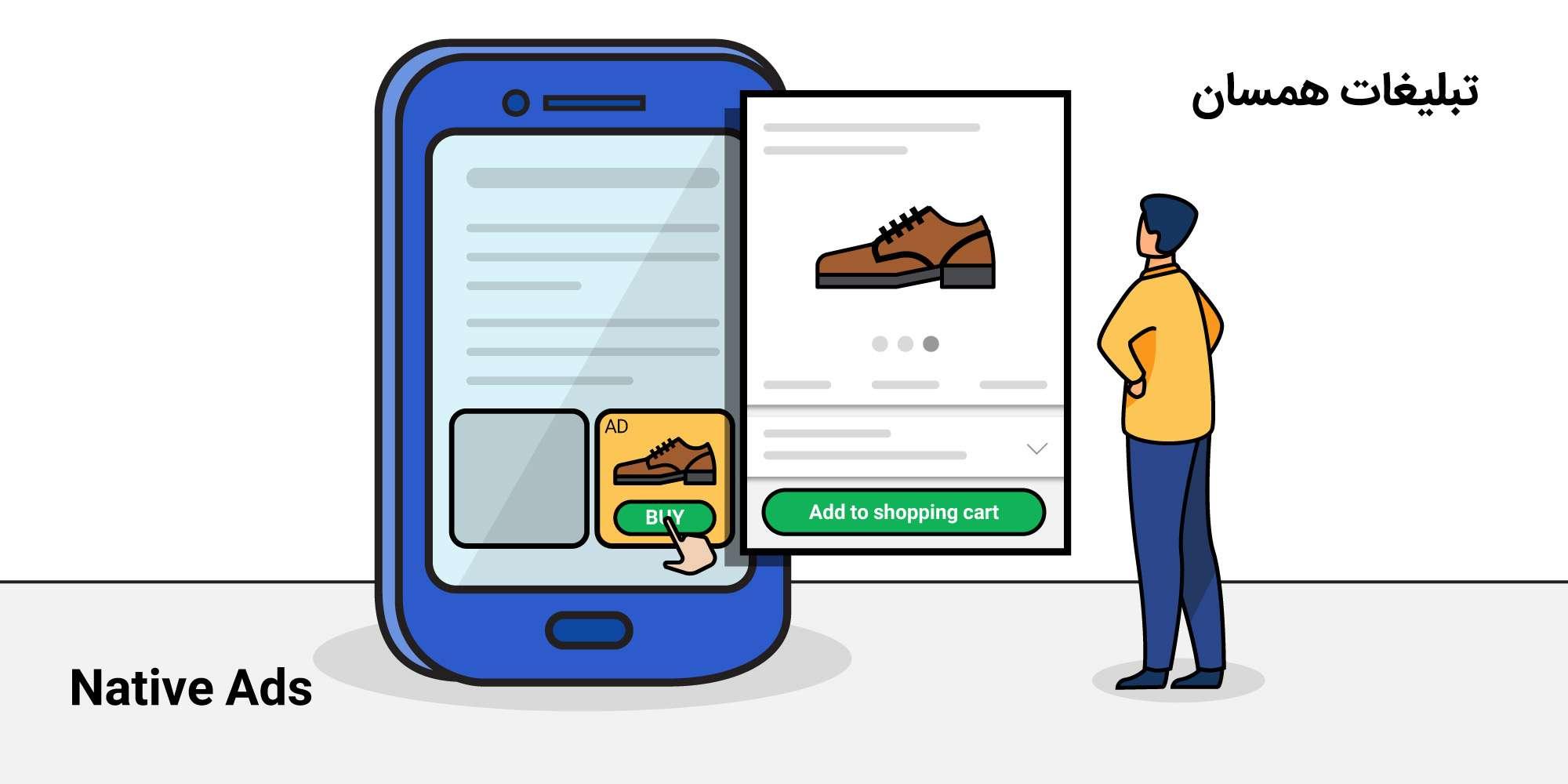 یک موبایل مارکتر که به تبلیغات همسان یا نیتیو نگاه می کند